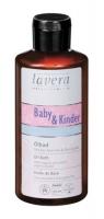 БИО-масло для купания младенцев и детей
