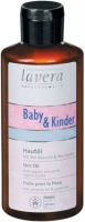 БИО-масло для ухода за кожей младенцев и детей