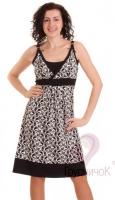 Платье Черно-Белое для кормящей мамы