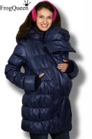 Зимняя слингокуртка Frogqueen Агата 3 в 1, цвет пасифик