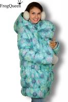 Зимняя слингокуртка Frogqueen Агата 3 в 1, принт бирюза